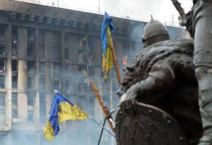 Дела Майдана теперь в ГБР