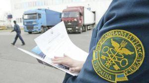 Закарпатською митницею нараховано штрафів на 122,9 млн грн