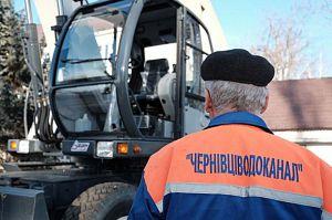 Керівництво міста не задоволене показниками роботи «Чернівціводоканалу»