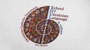 Любов до української мови не знає меж