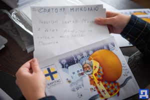 Миколаєм може стати кожний
