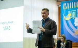 Винницкая область: До октября следующего года землю передадут громадам