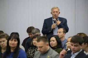 У Сєвєродонецьку провели Земельний форум