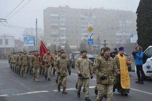У Тернополі відбулася «Хода мужності»