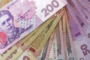 Работникам образования Хмельницкой области передадут дополнительные средства
