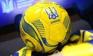 Футбол. Чемпіонат розпочнемо в Амстердамі