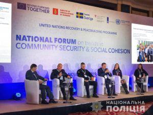 В Донецкой области полиция призывает к партнерству