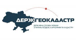 На Житомирщині учасники бойових дій отримали земельні ділянки