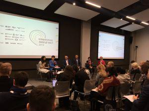 Во Львове прошел Национальный форум «Климатические амбиции городов»