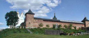 Волынской области —  80 лет