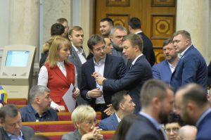 З українських реалій зникне поняття депутатської безкарності