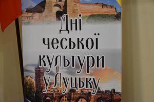 Лучани пізнають Чехію