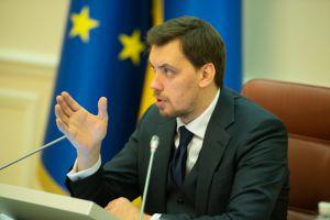 Правительство выделило средства  для обеспечения доставки пенсий «Укрпочтой»