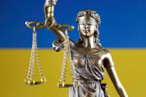 Судді є, але не всі вони можуть здійснювати правосуддя