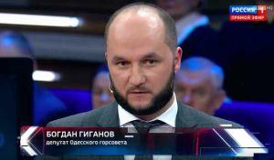 Виборці вимагають позбавити мандата Богдана Гіганова