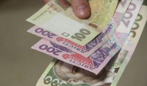 Платники Луганщини спрямували до зведеного бюджету 5 млрд 525 млн грн