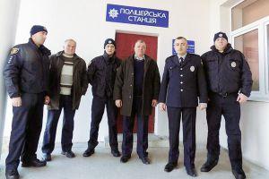 Поліцейська станція запрацювала на Чортківщині