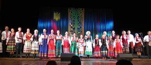 Волынская область - край тружеников и высокого искусства