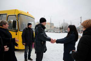 Луганська область: Буде на чому дістатися до школи