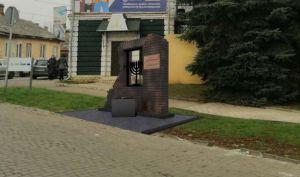 У Рівному відкриють пам'ятний знак жертвам гетто