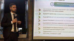 Перезавантаження: голова Держгеокадастру представив  стратегію розвитку служби