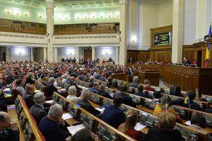 Власники паїв виграють справи у Європейському суді