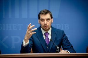 Уряд пропонує відв'язати прожитковий мінімум від інших платежів