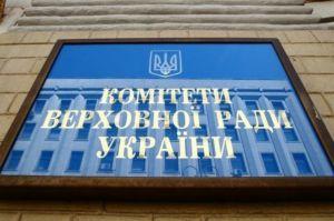 Трагічні події в Одесі спонукають пришвидшити передачу коледжів у комунальну власність