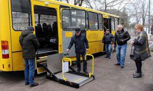Транспорт для інклюзивної освіти Козельця