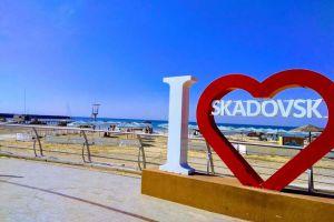 На курорті у Скадовську знову з'явиться аеропорт