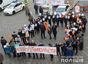 Житомир: Сказати насильству «Ні!»