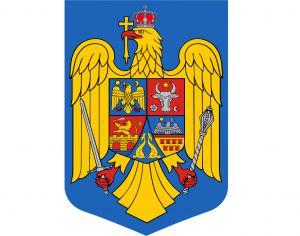 У Румунії хабарників позбавили державних нагород