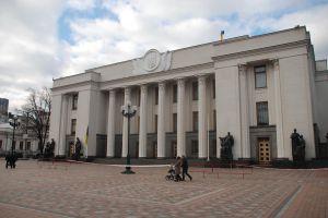 З 8 грудня в Україні запрацювала нова митниця