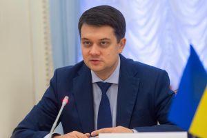Дмитрий Разумков: «Украина и Грузия должны активизировать международные инструменты сотрудничества»