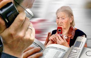 В Хмельницкой области телефонный мошенник обманул бабушку и попался