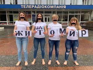 У Житомирі босий протест як крок відчаю