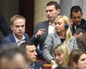 Зняли депутатську недоторканність, привівши у відповідність до Конституції низку законів та кодексів