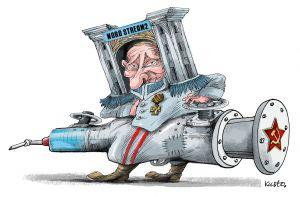 Американські санкції зупинять газовий шантаж?