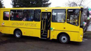 В Сумской области школьникам подарили автобус
