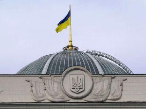 Про утворення Тимчасової слідчої комісії Верховної Ради України для здійснення парламентського контролю за розслідуваннями нападів на Катерину Гандзюк та інших громадських активістів протягом 2017-2018 років