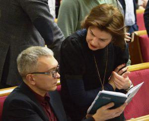 Верховна Рада ухвалила Виборчий кодекс