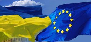 ЄК виділила ще 8 млн євро для допомоги мешканцям Донбасу