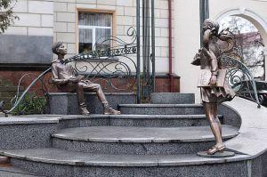 Тернополь: С уважением к учителям