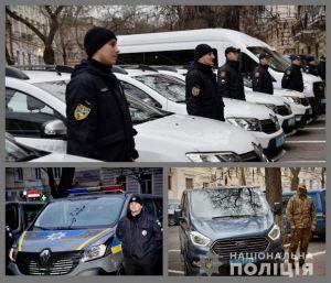 Авто позволят оперативно выполнять задания полицейским Одессы