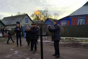 В Сумской области крестьяне дождались голубого топлива