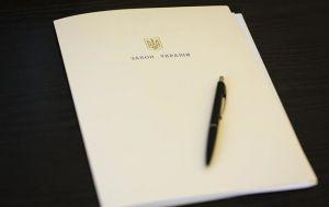 Про внесення змін до Податкового кодексу України щодо створення сприятливих умов для діяльності підприємств та організацій, заснованих громадськими об'єднаннями осіб з інвалідністю