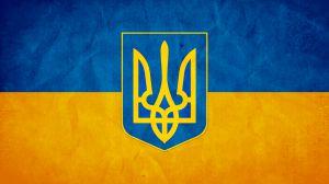Про внесення змін до деяких законодавчих актів України щодо зменшення тиску на бізнес з боку органів ринкового нагляду