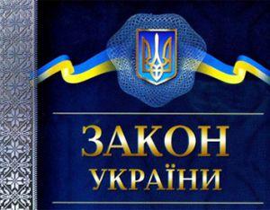 Про внесення змін до Податкового кодексу України щодо ліквідації корупційної схеми у сфері реєстрації інформації зі звітів про оцінку об'єктів нерухомості та прозорості реалізації майна