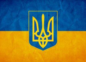 Про приєднання України до Європейського фонду підтримки спільного виробництва та розповсюдження художніх кінематографічних та аудіовізуальних творів («Eurimages»)