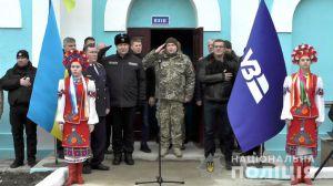 У Донецькій області на лінії розмежування запрацювала поліцейська станція